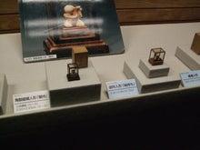 アートテラー・とに~の【ここにしかない美術室】-陶製嵯峨人形「鯛持ち」