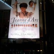 赤坂でお芝居