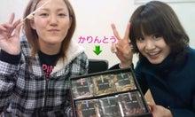 """☆黒崎 雅's BLOG ☆     """"MIYABIXXX""""-101211_1116~0100010001.jpg"""