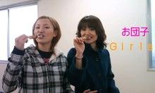 """☆黒崎 雅's BLOG ☆     """"MIYABIXXX""""-101211_1115~010001.jpg"""