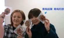 """☆黒崎 雅's BLOG ☆     """"MIYABIXXX""""-101211_1118~010001.jpg"""