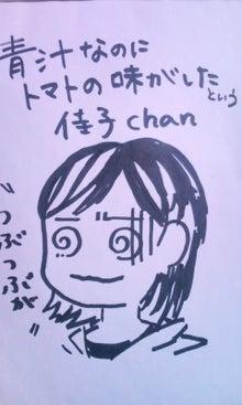 """☆黒崎 雅's BLOG ☆     """"MIYABIXXX""""-佳子選手.jpg"""
