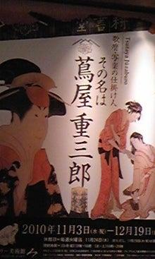 行政書士みんみんのblog-101212_131935.jpg