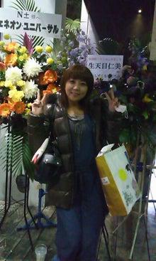 生天目仁美オフィシャルブログ「なばためです。」by Ameba-101211_2117~02.jpg