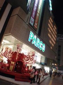 $高田明美オフィシャルブログ「Angel Touch」Powered by Ameba-PARCO