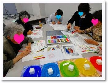 カラーを学ぼう!活かそう! ハッピーカラーライフ研究室-塗り絵