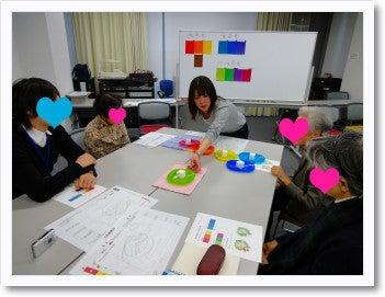 カラーを学ぼう!活かそう! ハッピーカラーライフ研究室-カトラリー
