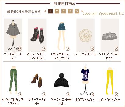 もんじゅのプペブログ-20101212