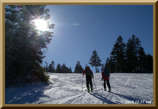 ロフトで綴る山と山スキー-1211_1008