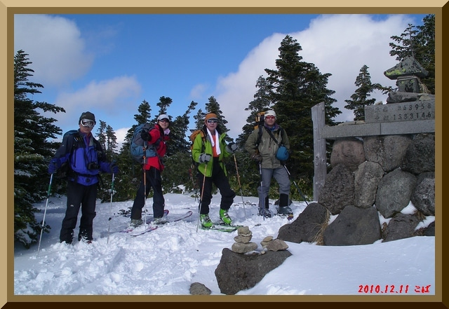 ロフトで綴る山と山スキー-1211_1201