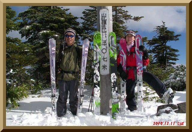 ロフトで綴る山と山スキー-1211_1143