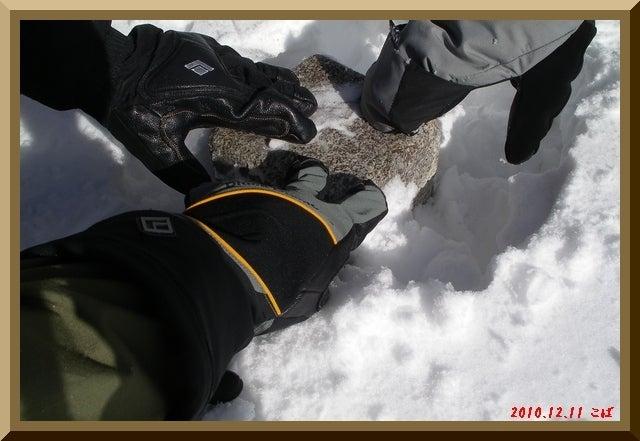 ロフトで綴る山と山スキー-1211_1151