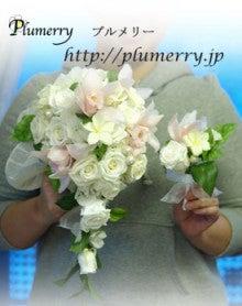 Plumerry(プルメリー)プリザーブドフラワースクール (千葉・浦安校)-プルメリア シンビジウム ブーケ