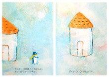 ART HOUSE  BOOK  INFORMATION-ぼくんちのジェラルド03