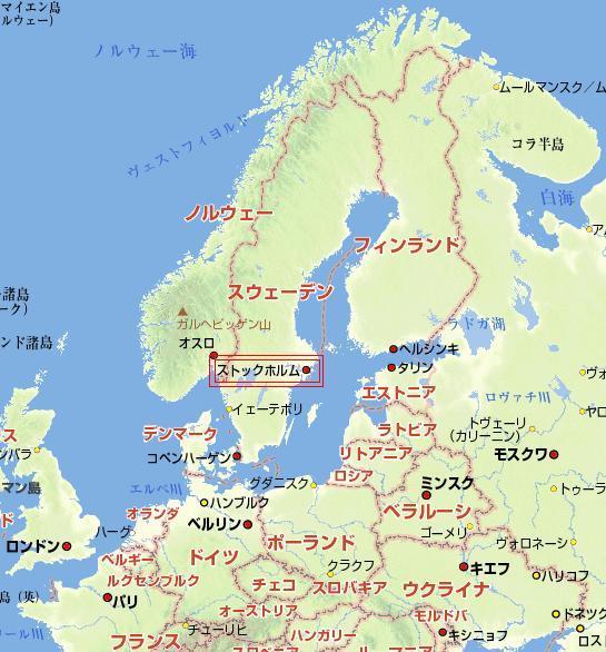 スウェーデン首都で爆発テロ 【 ...