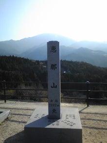 https://stat.ameba.jp/user_images/20101213/09/maichihciam549/91/9d/j/t02200293_0240032010914937305.jpg