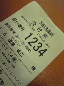 成りあがり伝説  -Image11071.jpg