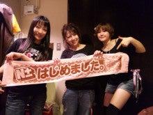 清水香里 オフィシャルブログ 「かおりじなる。」 Powered by Ameba-SH3J0172.jpg