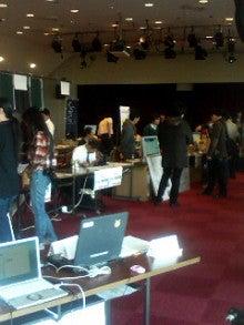 KOZOSのブログ-OSC2010福岡の会場の様子