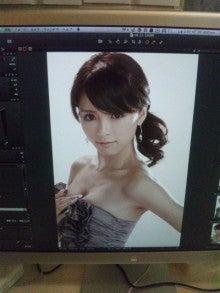 釈由美子オフィシャルブログ「本日も余裕しゃくしゃく」Powered by Ameba-DVC00207.jpg