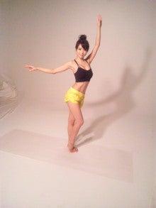 釈由美子オフィシャルブログ「本日も余裕しゃくしゃく」Powered by Ameba-DVC00216.jpg