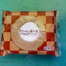 Baumkuchen…
