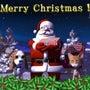 もうすぐ、クリスマス…