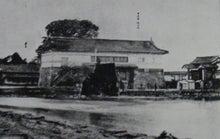 黒田 涼と「江戸城を歩く」