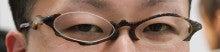 メガネ屋のひとりごと-12,13-35