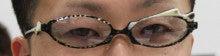 メガネ屋のひとりごと-12,13-31