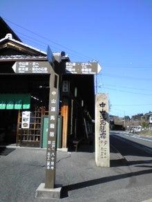 https://stat.ameba.jp/user_images/20101214/11/maichihciam549/d5/c4/j/t02200293_0240032010916963547.jpg