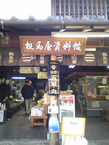 https://stat.ameba.jp/user_images/20101214/13/maichihciam549/6c/f4/j/t02200293_0240032010917111907.jpg