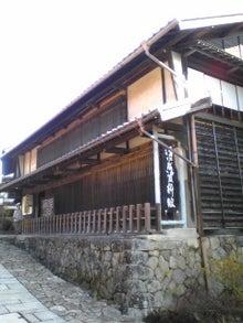 https://stat.ameba.jp/user_images/20101214/13/maichihciam549/8d/b7/j/t02200293_0240032010917111905.jpg