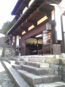 https://stat.ameba.jp/user_images/20101214/13/maichihciam549/bf/ae/j/t02200293_0240032010917111901.jpg