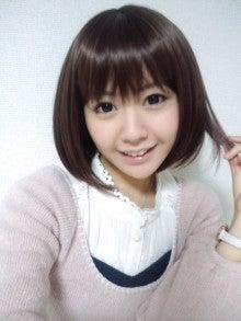 竹達彩奈オフィシャルブログ「Strawberry Candy」Powered by Ameba-CA3H09330001.jpg