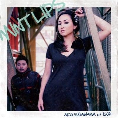 $菅原愛子 オフィシャルブログ 「AICO SUGAWARA from Crazy Ken Band」 Powered by Ameba