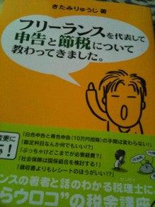 $群馬で学ぶ大学生!30歳から英語・日本語教師を目指す元バックパッカーmasaのブログ-IMG_4016.jpg