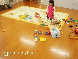 aroma-rhythm (アロマリズム)-子育て支援でアロマ講座