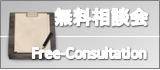 赤外線外壁調査の会社 ケーコーポレーションのブログ