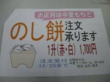 平砂浦ふれあいshopのブログ