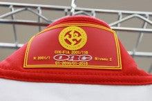 ORG JAPAN オフィシャルブログ-20101215_7