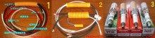 電装系チューン・ブログへ、ようこそ ! 汎用Zチューンパーツです