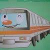 木村鉄道 季節列車「クリスマス号」の画像