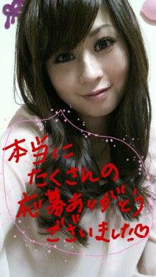☆峰 由樹Blog☆-2010121600250000.jpg