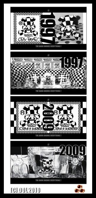 囚人銅鑼輝303逃亡黒白書◆since20100707-cryd1