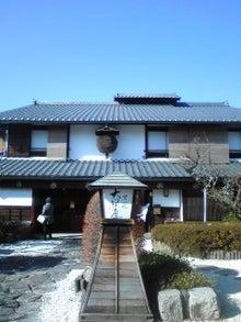 https://stat.ameba.jp/user_images/20101216/10/maichihciam549/c5/22/j/t02200293_0240032010920751025.jpg