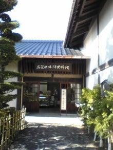 https://stat.ameba.jp/user_images/20101216/12/maichihciam549/44/b4/j/t02200293_0240032010920842039.jpg
