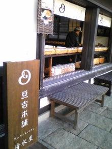 https://stat.ameba.jp/user_images/20101216/12/maichihciam549/9a/83/j/t02200293_0240032010920842033.jpg