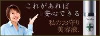 奈美ファーム 奈美悦子オフィシャルブログ Powered by Ameba-バナー1