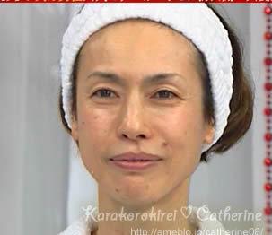 益若つばさちゃんテク☆潤うお肌☆久本雅美スッピン | カラコロキレイ